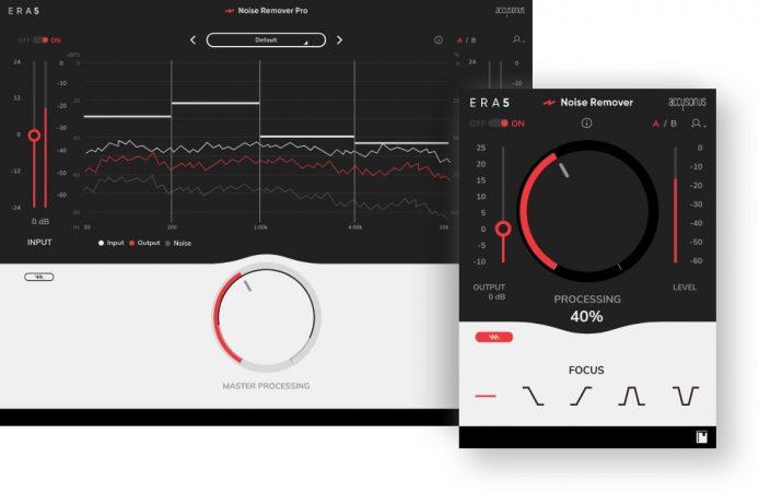 Noise Remover / Pro